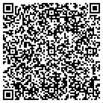 QR-код с контактной информацией организации НЬЮ ЛАЙФ