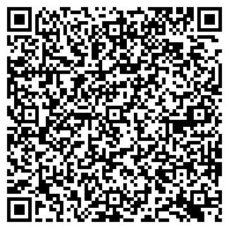 QR-код с контактной информацией организации АРТ ЛАЙФ