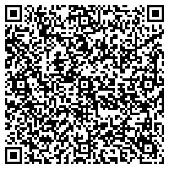QR-код с контактной информацией организации ОПТИЛИНГ ООО ОПТИКА
