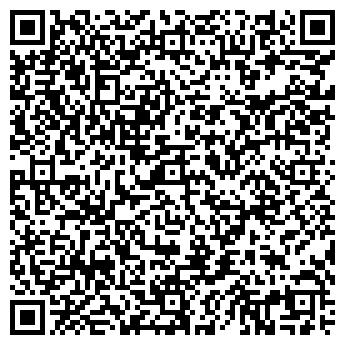QR-код с контактной информацией организации АПТЕКА-ВИТАЛ