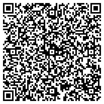 QR-код с контактной информацией организации БИОФАРМ-38, ООО