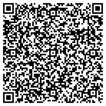 QR-код с контактной информацией организации ДЕЛЬТА ПОЛИС