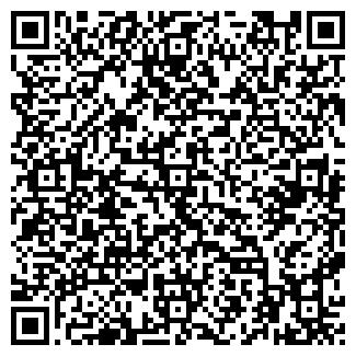 QR-код с контактной информацией организации ЛЕКОФАРМ