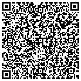 QR-код с контактной информацией организации МЕДМАРКЕТ