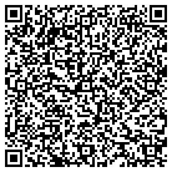 QR-код с контактной информацией организации ЖИГЕРМУНАЙСЕРВИС ТОО
