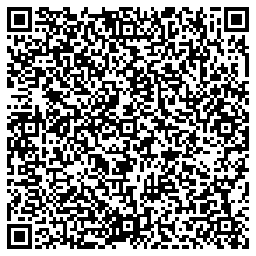 QR-код с контактной информацией организации ВЕТЕРИНАРНАЯ СТАНЦИЯ АДМИРАЛТЕЙСКОГО РАЙОНА