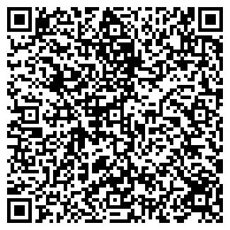 QR-код с контактной информацией организации ЗАО КРИСМАС+