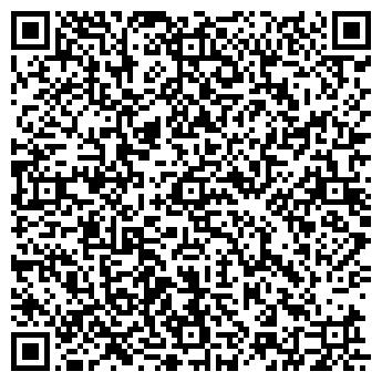 QR-код с контактной информацией организации ИВЛАН, ООО