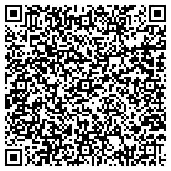 QR-код с контактной информацией организации КЕДР МК, ООО