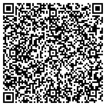 QR-код с контактной информацией организации СИМУРГ, ЗАО