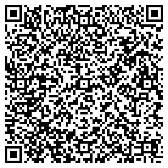 QR-код с контактной информацией организации ТРИМЕДА