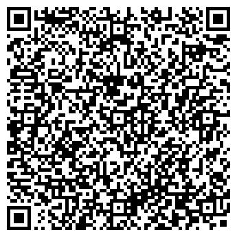 QR-код с контактной информацией организации ЛВЭКОМ, ООО
