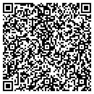 QR-код с контактной информацией организации ИВЕРИЯ ТОО
