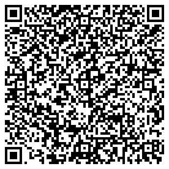 QR-код с контактной информацией организации БИБУС, ООО