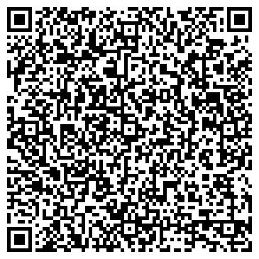 QR-код с контактной информацией организации КМК ИНЖИНИРИНГ, ЗАО