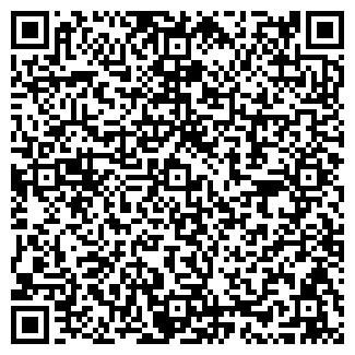 QR-код с контактной информацией организации ИМПУЛЬС ТОО