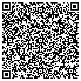 QR-код с контактной информацией организации ФОРУС, АОЗТ
