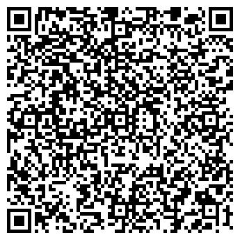 QR-код с контактной информацией организации ULTRA UNION