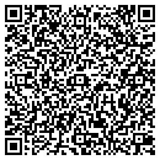 QR-код с контактной информацией организации ДЕКСТ, ООО