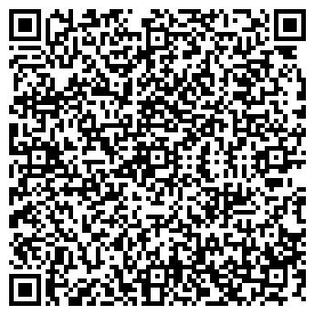 QR-код с контактной информацией организации КОМПЭК, ООО