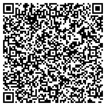 QR-код с контактной информацией организации РОНД ТРЭЙДИНГ, ООО