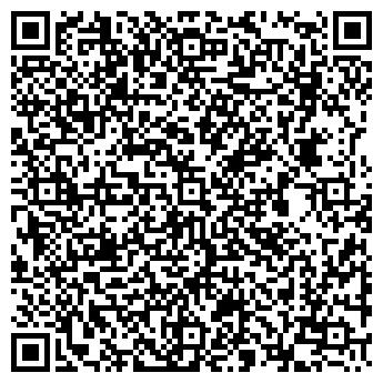 QR-код с контактной информацией организации АКТОН-СЕРВИС, ООО