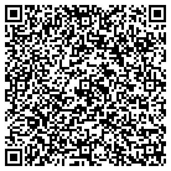 QR-код с контактной информацией организации АЛЕАНДР, ООО