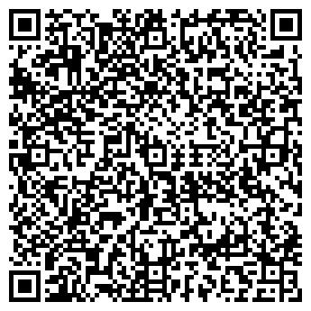 QR-код с контактной информацией организации АУРА ЭЛЕКТРОНИКС