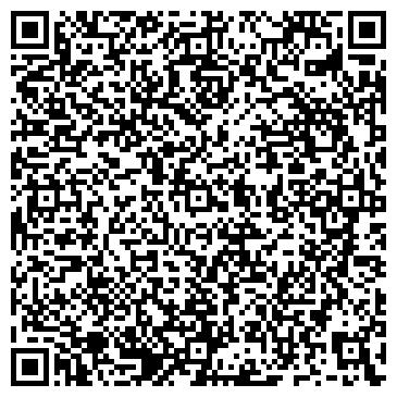 QR-код с контактной информацией организации ВЕСТА КОМПАНИЯ, ЗАО