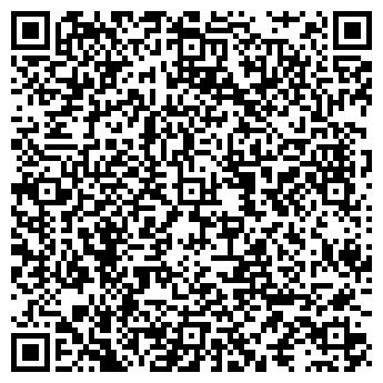 QR-код с контактной информацией организации ИНТРАСОФТ, ЗАО
