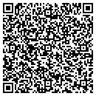QR-код с контактной информацией организации КНС