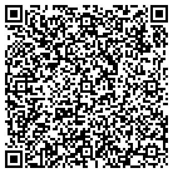 QR-код с контактной информацией организации КОМПЬЮТЕРЫ ДЕСТЕН
