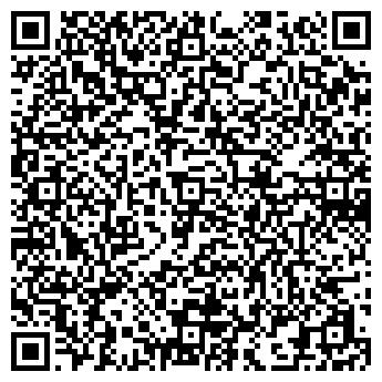 QR-код с контактной информацией организации ИНТРА ТРЕЙД СЕРВИС ТОО
