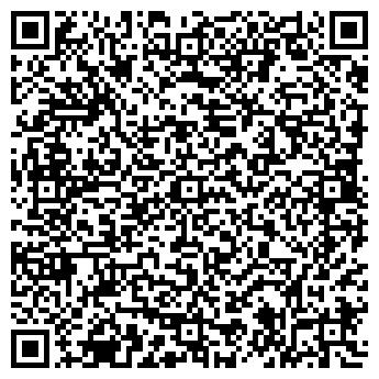 QR-код с контактной информацией организации КОНКОМ, ООО