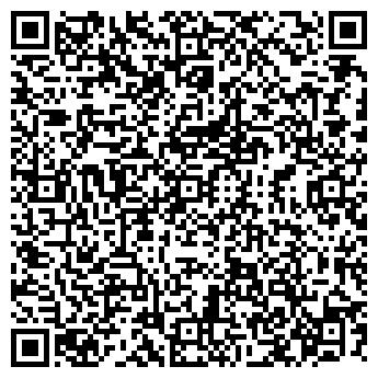 QR-код с контактной информацией организации МОРТЭК, ООО