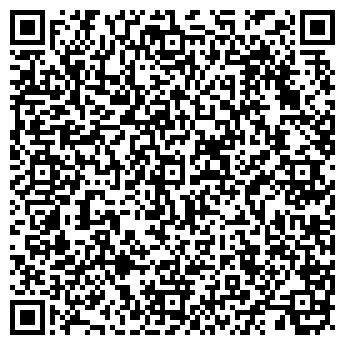 QR-код с контактной информацией организации НОВОЕ ИЗМЕРЕНИЕ, ООО