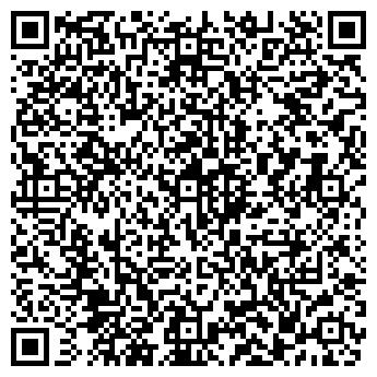 QR-код с контактной информацией организации ОМИКРОН, ООО