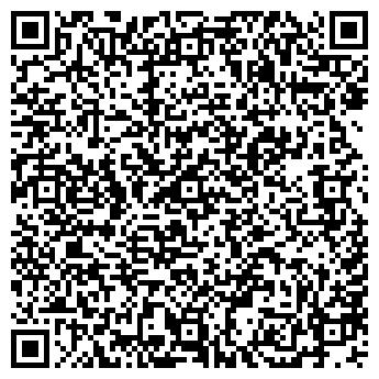 QR-код с контактной информацией организации РЕКВИЗИТ, ООО