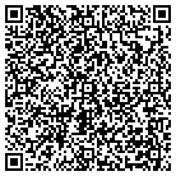 QR-код с контактной информацией организации СКОРПИОН ПЛЮС