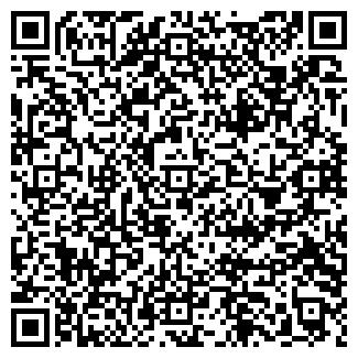 QR-код с контактной информацией организации СУПЕРВЭЙВ