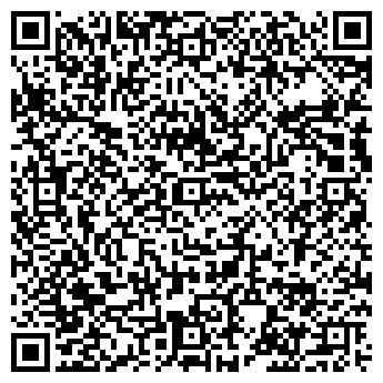 QR-код с контактной информацией организации ЭЛЕКСИС, ООО