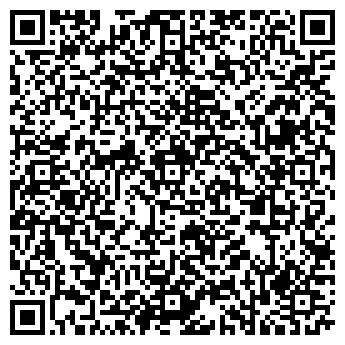 QR-код с контактной информацией организации CRC-КОМПЬЮТЕР