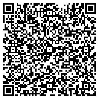 QR-код с контактной информацией организации INТELVISION