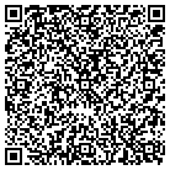 QR-код с контактной информацией организации ЭЙДОС, ООО