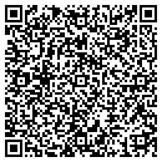QR-код с контактной информацией организации AZ