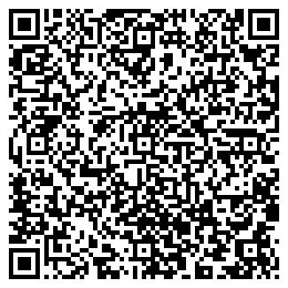 QR-код с контактной информацией организации РУСЛАЙТ