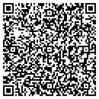 QR-код с контактной информацией организации PROСВЕТ