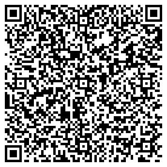 QR-код с контактной информацией организации ВЕРЛЕ ЗАО КОМПАНИЯ
