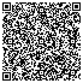 QR-код с контактной информацией организации ИНЖЕНЕРНЫЕ СЕТИ