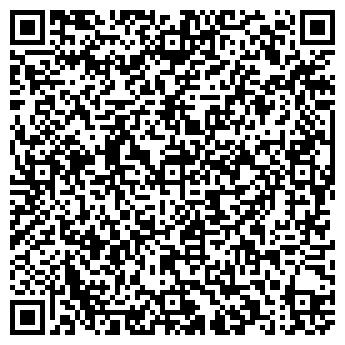 QR-код с контактной информацией организации МАРИН-ТРЕЙД, ООО